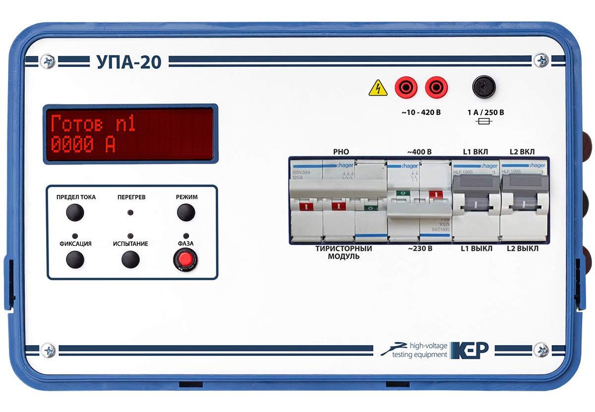 Устройство для прогрузки автоматов УПА передняя панель